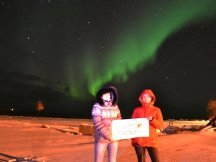 Aurora Borealis with Neutrogena. (2)