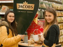 JACOBS THE MAGIC AROMA (3)