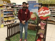 BabyBel promotion (5)